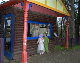 Fairyland Village - Victoria Tourism