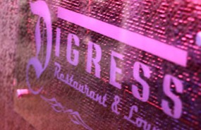 Digress Restaurant and Lounge - Victoria Tourism